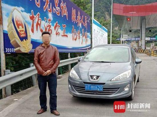 男子高速公路駕車逆行33公里被刑拘 自稱走錯了道不敢調頭