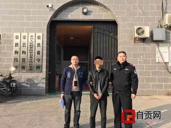 自导自演车祸骗保 自贡5人被刑拘