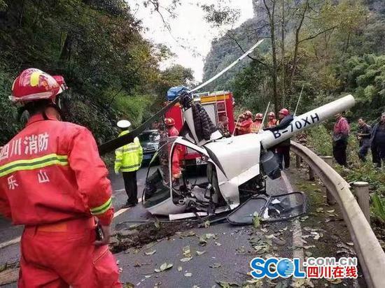 一小型直升机在峨眉山坠落 两名飞行员受轻伤