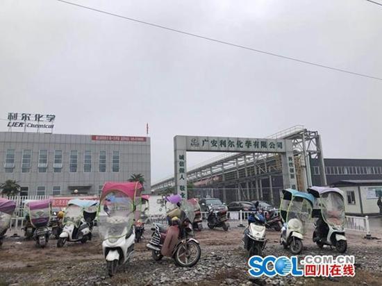 bobapp下载:四川省应急管理厅责成广安市提级调查11·22爆炸事故