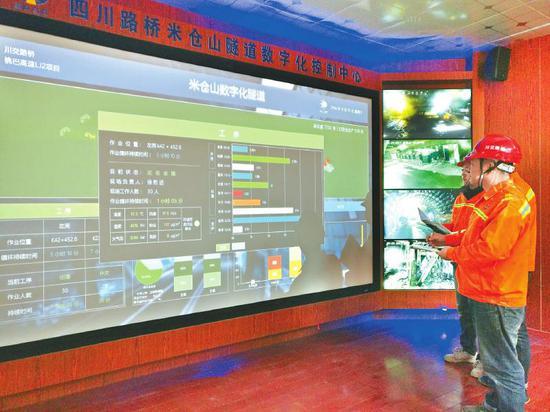 米仓山隧道的数字化隧道管理施工。