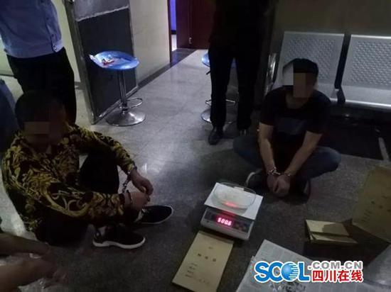 攀枝花打掉一15人贩毒网络 查毒11斤多