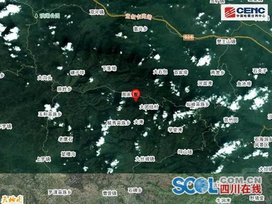 四川省地震局发布兴文地震相关情况 震中20公里内人口约14万
