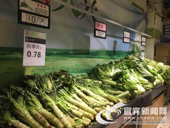 春节大假过后宜宾蔬菜肉类价格回落 豌豆尖降到5元