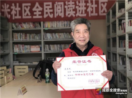 6旬退休老人义务管理社区图书室5年 还为上千人义务理发