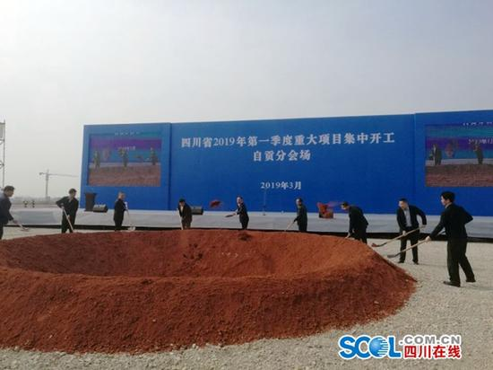 自贡81个项目集中开工 中兴能源两大基地开工