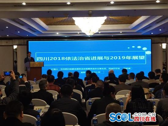 《法治蓝皮书·四川依法治省年度报告No.5(2019)》在京发布