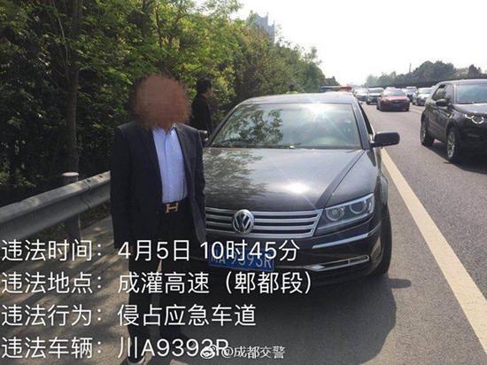 成都交警曝光9起侵占应急车道违法行为(附图)
