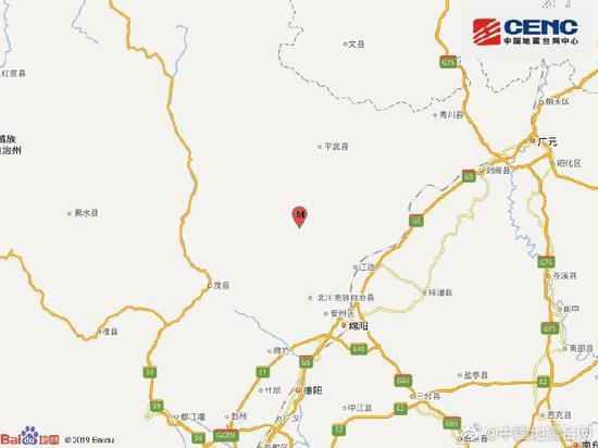 绵阳市北川县发生3.0级地震 震源深度17千米
