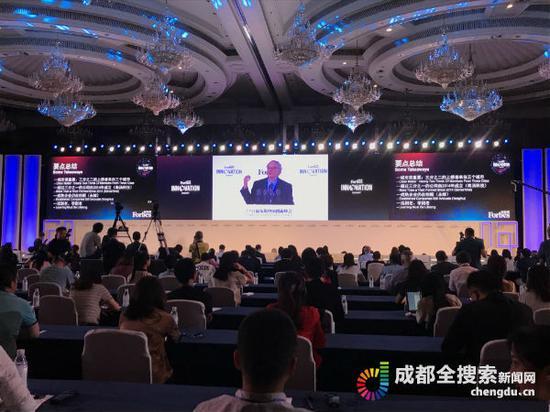 2019福布斯中国创新峰会现场