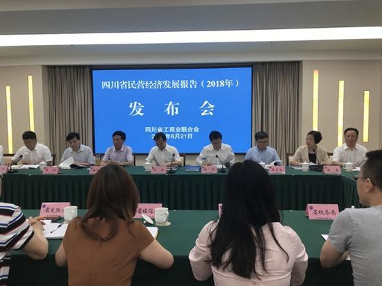 上半年四川民营经济实现增加值11610.7亿元