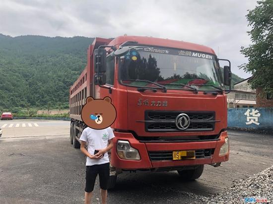 多次拿着小证开大车 违法老司机在巴中被逮-郑州网站建设