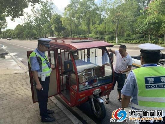 违规三轮车专项整治 遂宁本月已有41台违规三轮车被查扣