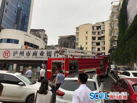 原泸州老窖大酒店发生火灾 还好无人伤亡