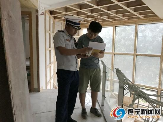 @遂宁人 小区可恢复装修了 但施工人员需遵守这些规定