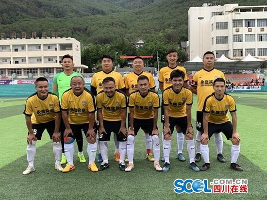 1/4决赛高潮跌出 2019年四川省业余足球联赛总决赛爆出大冷