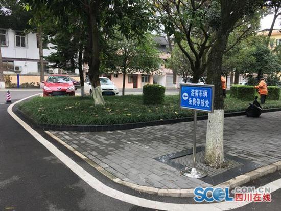 国庆期间 邛崃市指定机关单位免费开放2723个停车位