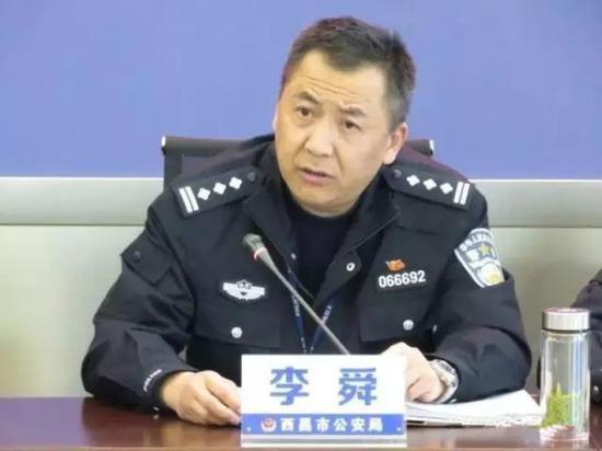 四川西昌市原副市长、市公安局原党委书记、局长李舜被双开