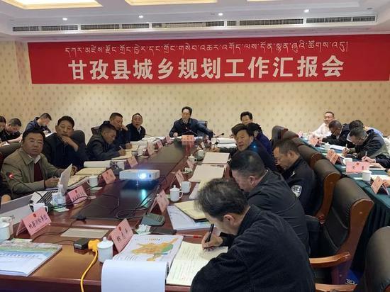 """中共甘孜藏族自治州委宣传部微信公众号""""微甘孜"""" 图"""