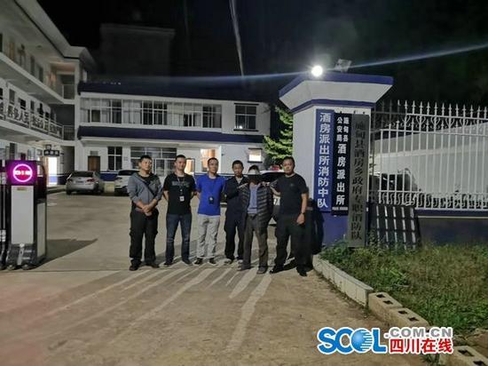 抓住了!遂宁桂花镇26年前命案逃犯在云南落网