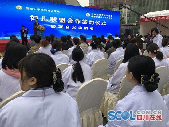 华西第二医院成华妇女儿童医院将开建 覆盖成都东、北城区市民