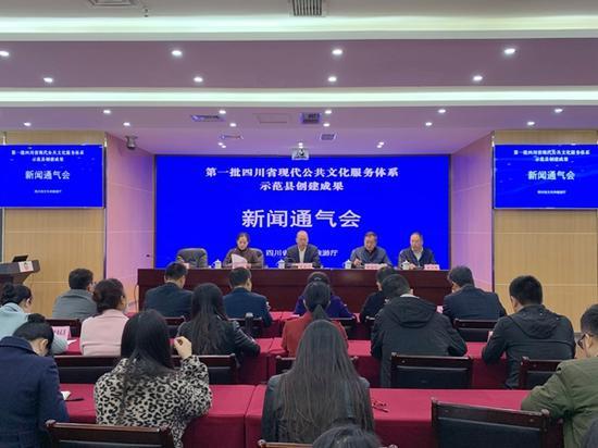 第一批四川省现代公共文化服务体系示范县出炉