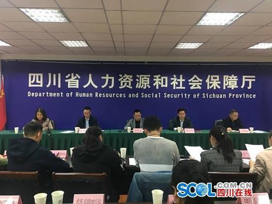 四川省启动2019年度根治欠薪冬季攻坚行动
