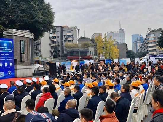 """""""蓉e行""""注册用户突破360万人 市民举报违法140万笔"""
