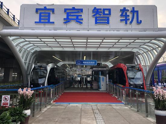 宜宾智轨车站。本文图均为澎湃新闻记者姚晓岚 图