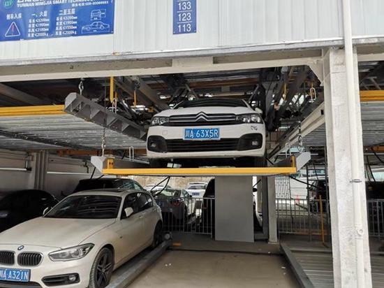 """成都中心城区将陆续""""上岗""""一批智慧停车场"""