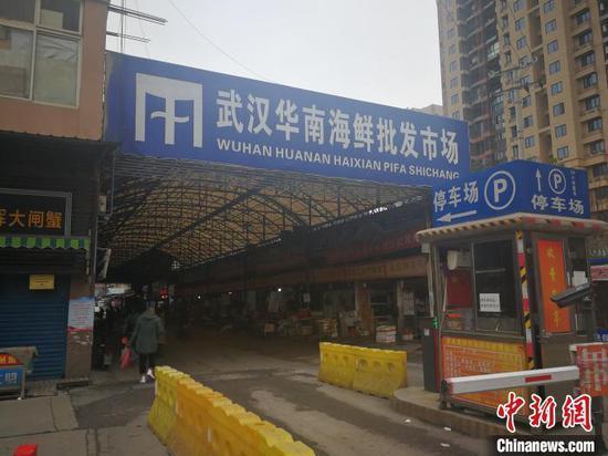 武汉通报肺炎疫情:发现27例病例 未发现明显人传人现象