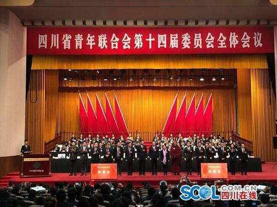 数读新一届四川省青联:692名委员平均年龄34.8岁