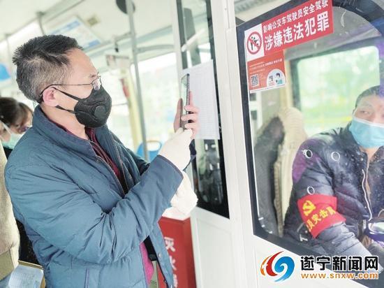 遂宁部分公交车复运首日探访 上车须实名 一趟一消毒