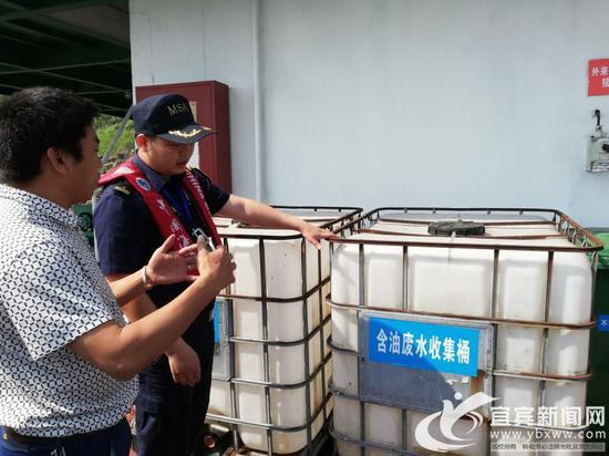 长江干线宜宾段首个船舶污染物全接收码头改造完成