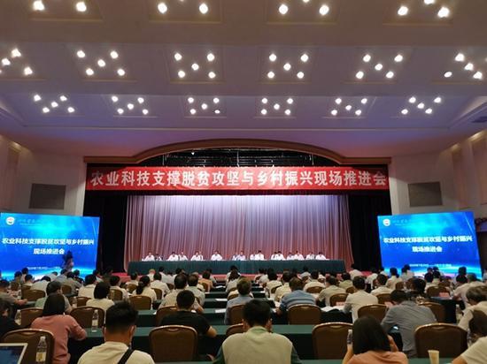 未来5年 四川农业科技有哪些大动作?行动方案发布