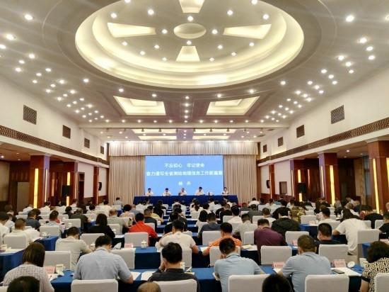 新《四川省测绘管理条例》8月1日起施行 这些法规你要知道