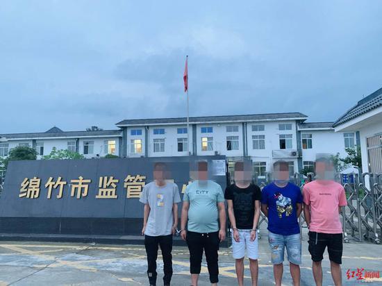 5名嫌疑人被抓