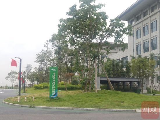 图为绵阳市集中办公区内设置了充电站