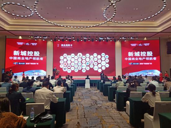 出招防烂尾,明确时间表!广安市最大城市商业综合体项目启动
