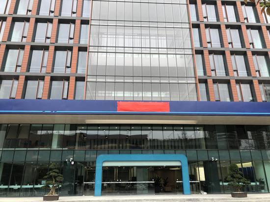 四川银行创立大会调至11月1日 旗舰网点已装修完毕