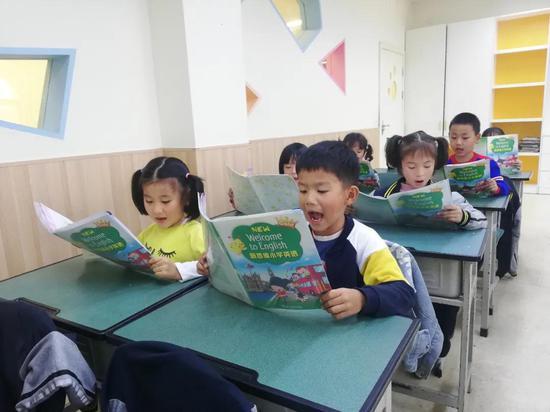 以教促研 提升学科素养 全国朗文教培专家走进协同外语!