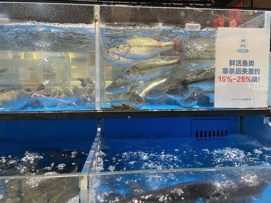 杀鱼公式揭示水产秤上行规 调查:成都已有超市标示宰杀损失