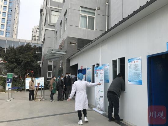 广元市第四人民医院核酸检测采样点