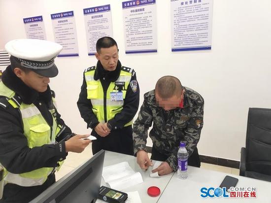 第一次酒驾签字