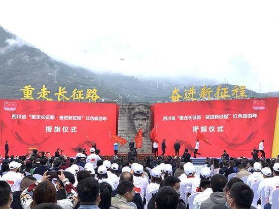 四川启动红色旅游年 11条线路、40个景区、17项主题活动吸睛