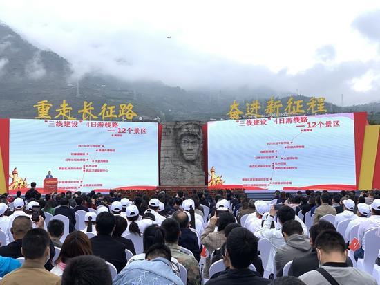 四川最新11条红色旅游精品线路和40个经典红色景区正式发布