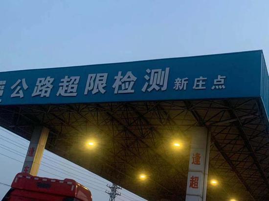 """山东一货车司机在广东""""超载""""被罚 """"自残""""后复磅未达处罚标"""