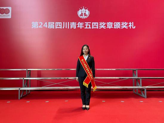 """第25届中国青年五四奖章获得者刘仙:做好公益上的""""先行探路"""