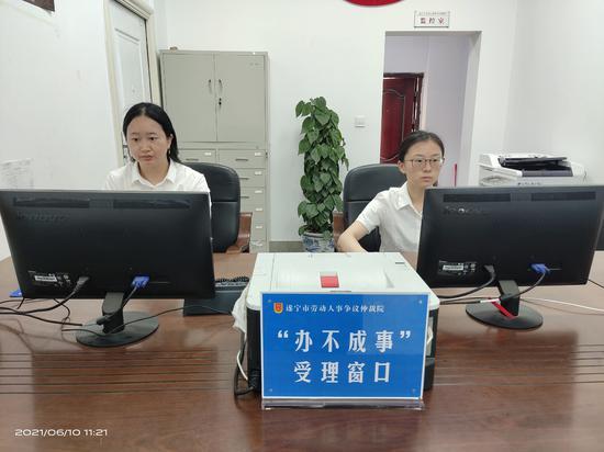 """遂宁市劳动人事争议仲裁院设立的""""办不成事""""受理窗口。"""