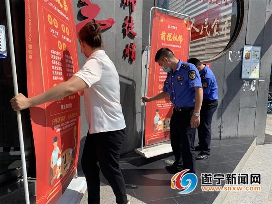 """提升城市空间""""颜值""""!遂宁违规户外广告整治见成效"""